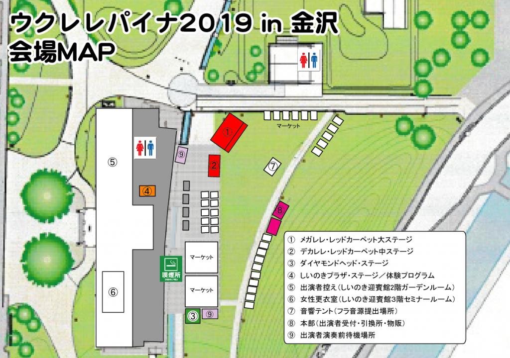 layout2019_2