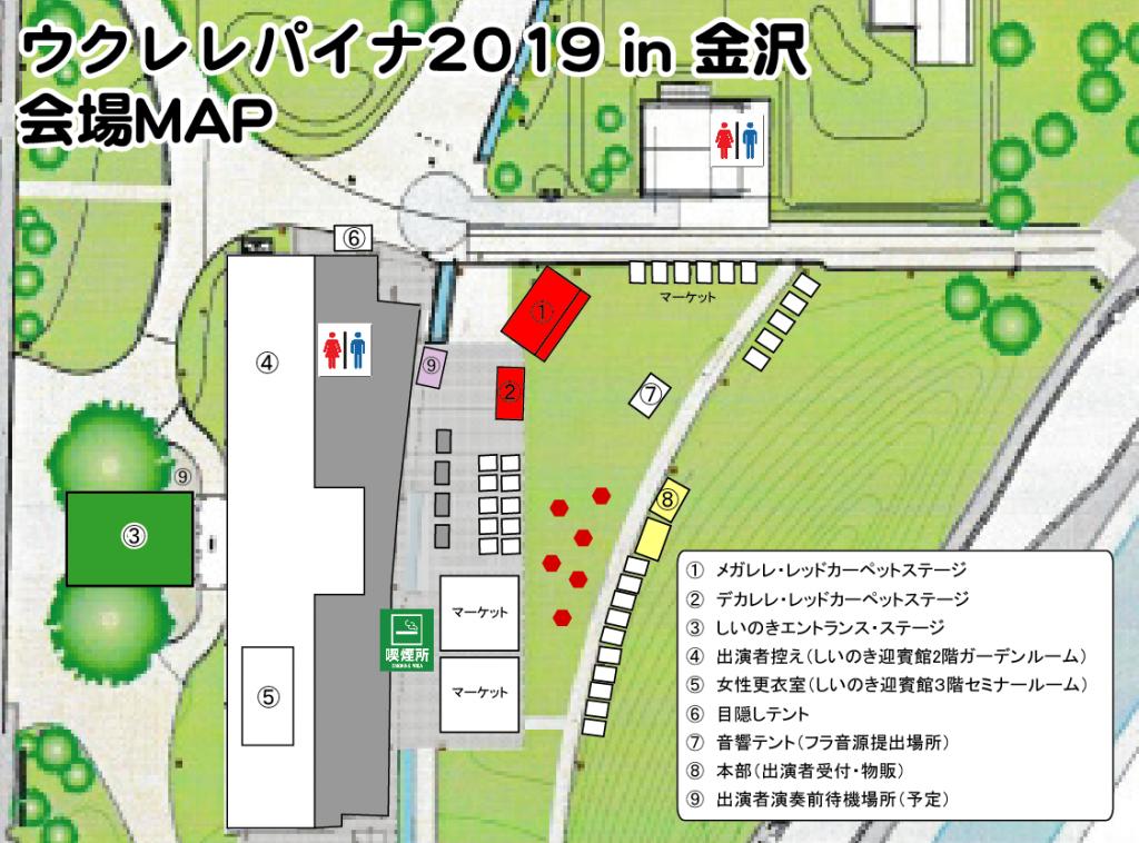 layout2019