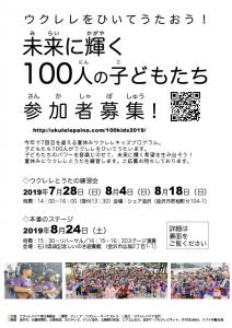 スクリーンショット(2019-06-20 21.06.28)