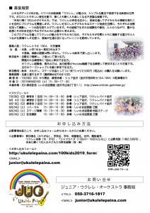 スクリーンショット(2019-06-20 21.06.52)